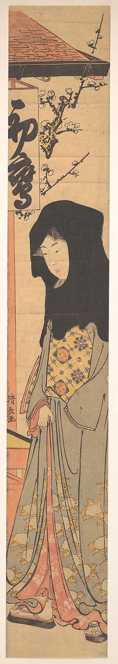 A Young Woman with a Black Hood  Torii Kiyonaga  (Japanese, 1742–1815)  Period: Edo period (1615–1868) Culture: Japan Medium: Polychrome woodblock print; ink and color on paper