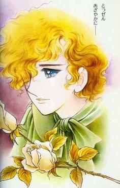 Lowell by Yumiko Igarashi Manga Art, Manga Anime, Anime Art, I Love Anime, Anime Guys, Seshomaru Y Rin, Georgie, Avatar, Elsword