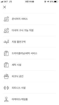 Mobile App Design, Line Icon, Apps, Button, Blue, App, Buttons, Knot, Appliques