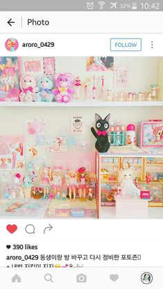 Please look at the Instagram account name to view more like this..   Cute girly kawaii fashion pastel colors lolita ocean gyaru japanese fashion art anime quote princess disney Dakota rose vintage bear kitten cake toys andi autumn sky blue clouds decora kei fairy kei origami flower crown Melanie martinez carousel roses room bedroom chabby chic lovely choker bow bows lace depression sad