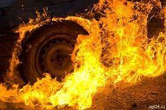 В деревне Павловское загорелся автомобиль - Сайт города Домодедово
