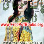 Dosheeza Digest September 2015 Free Download in PDF. Dosheeza Digest September 2015 ebook Read online in PDF Format. Very famous digest for women in Pakistan.