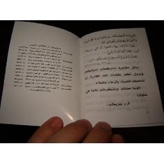 The God of All Comfort / Arabic Booklet with Bible verses / 9th Print 2007 $3.99