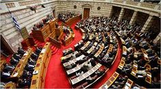 Sunday Parliamentary Vote - New Multi-Bill To Allow Public Sector Firings ~ HellasFrappe