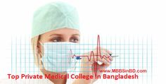 Medical Study in Bangladesh Study MBBS in Bangladesh Click Here http://bit.ly/22R5HRj MBBS Admission in Bangladesh