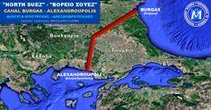Πρόταση - βόμβα του Μακεδονικού Κόμματος Nerf, Map, Location Map, Maps