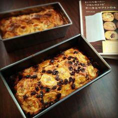 今朝のバナナケーキりべんじ。焼きたてフワフワ♪来週の朝ごはんにしたかったので全粒粉&レーズン入りでどっしりめに。#なかしましほ - @Sawako Maaka Muramatsu- #webstagram