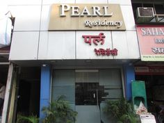 Mumbai Pearl Residency India, Asia Ideally located in the prime touristic area of Andheri, Pearl Residency promises a relaxing and wonderful visit. The hotel offers guests a range of services and amenities designed to provide comfort and convenience. To be found at the hotel are free Wi-Fi in all rooms, 24-hour front desk, 24-hour room service, luggage storage, Wi-Fi in public areas. Guestrooms are designed to provide an optimal level of comfort with welcoming decor and some o...