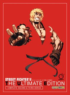 Street Fighter II Ultimate Edition