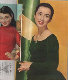 Ancient Beauty, Japanese Beauty, Movie Stars, Actresses, Couture, Film, Womens Fashion, Movies, Inspiration