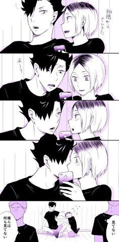 Kuroo&Kenma
