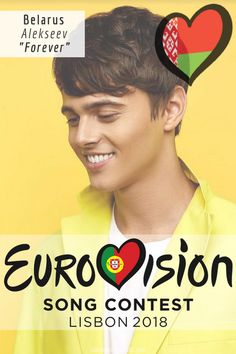 """""""Forever"""", the song of Belarus, to ESC 2018 ♥ All Kinds Of Everything, Number One Hits, Lose Weight At Home, Weight Loss Plans, Pop Music, Stay Fit, You Can Do, Singer, Madness"""