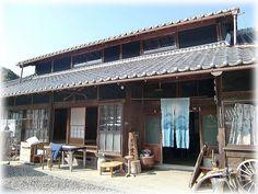 農家体験民宿 里舎 みちのりのやど、山添村 Nara