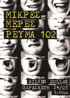 ΜΙΚΡΕΣ ΜΕΡΕΣ, ΡΕΥΜΑ 102: Παρασκευή 24 Μαρτίου @ Silver Dollar