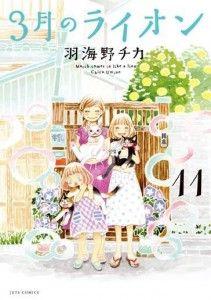Japan's Weekly Manga & Light Novel Rankings For September 27th, 2015 | The Fandom Post