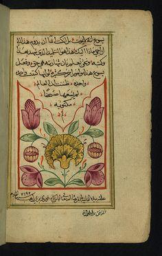 Illuminated Manuscript, Gospels, Walters Art Museum Ms. W.592, fol. 261b by Walters Art Museum Illuminated Manuscripts, via Flickr
