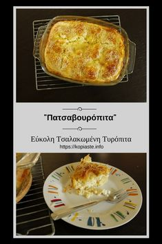 to Greek Hospitality Cheese Pies, Greek Cooking, Easy Pie, No Bake Pies, New Cookbooks, Dessert For Dinner, Healthy Appetizers, Greek Recipes, Nutritious Meals