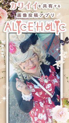 Alice Holic☆おすすめユーザの紹介  ☆・。 SweetyChanelly さん 。・☆  BTSSBとAngelic prettyのアイテムでハートの女王コーデ* 髪形や小物のチョイスも完璧でセンスの良さが伺えます♪  。・☆もっと写真を見たい方はアプリをダウンロード!☆・。  IOS application ☆ Alice Holic ☆ release !  日本語:https://aliceholic.com/  English:http://en.aliceholic.com/