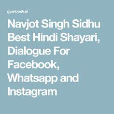 Navjot Singh Sidhu Best Hindi Shayari, Dialogue For Facebook, Whatsapp and Instagram