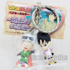 Dragonball RARE! Dragon Ball Z Son Gohan & Vedel Pair Figure Key Chain JAPAN ANIME