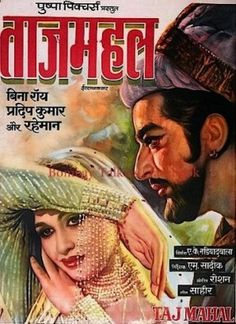 Old Bollywood Movie Posters: A Gallery of Fading Art Old Bollywood Movies, Bollywood Posters, Bollywood Photos, Vintage Bollywood, Bollywood Celebrities, Old Movie Posters, Cinema Posters, Movie Poster Art, Film Posters
