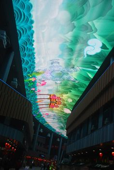 Suzhou Sky Screen   LEDinside - LED, LED Lighting, LED Price Trends, Global LED News and Market Research