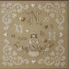 Sweetheart Tree N is for Nurse - Cross Stitch Kit. Kit contains 28 Ct. Summer Khaki Cashel linen, large ivory pearl heart, small ivory pearl heart, 3mm antique