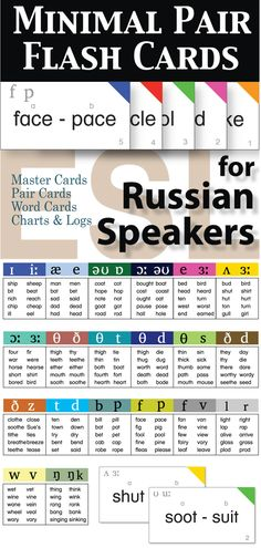 With this set you will have a flexible resource for assessments and to utilize in pronunciation activities. This 20 card set targets the most problematic pronunciation issues for Russian speakers of English as a second language.