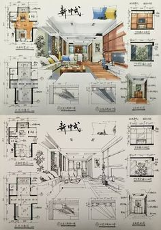 20 Trendy House Sketch Architecture DesignYou can find Architectural drawings and more on our Trendy House Sketch Architecture Design Sketchbook Architecture, Poster Architecture, Model Architecture, Interior Architecture Drawing, Architecture Design Concept, Interior Design Sketches, Architecture Graphics, Interior Design Sketchbooks, Folding Architecture