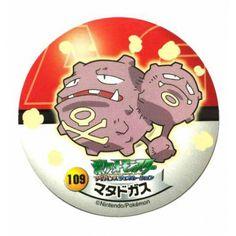 Pokemon 2006 Sapporo Ichiban Ramen AG Collection Series Weezing Sticker
