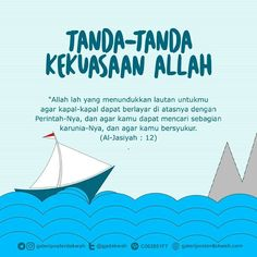 Muslim Quotes, Islamic Quotes, Quran Quotes Inspirational, Self Reminder, Islamic Pictures, Sufi, Hadith, Allah, Verses