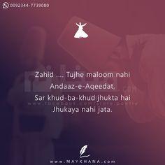 May Khana, Shah Faisalabad, Punjab, Pakistan. Poet Quotes, Poetry Quotes In Urdu, Sufi Quotes, Quran Quotes, Words Quotes, Urdu Words With Meaning, Urdu Love Words, One Love Quotes, Islamic Love Quotes