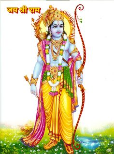 Lord Ram Story has been narrated in epics like Ramayana & Ramcharitmanas. Check out some of teh stunning Lord Ram images, ram navami images in HD. Shree Ram Photos, Shree Ram Images, Lord Rama Images, Lord Shiva Hd Images, Ram Navami Images, Images Gif, Sri Ram Image, Lord Sri Rama, Happy Ram Navami