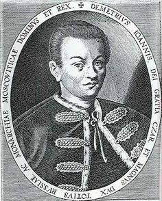 Лже-Димитрий I. Гравюра Л. Килиана, 1606