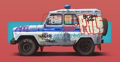 Russian Cars Illustrated by Vlad Tretiak  Vlad Tretiakis a young Russian photographer and artist bases in Kemerovo in Siberia. He started his series of illustrations calledMotherlands Cars in 2015 in which he is documenting soviet cars. Those cars are suc