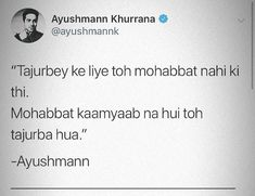 Apj Quotes, Crazy Quotes, Mood Quotes, True Quotes, Forever Love Quotes, First Love Quotes, Bollywood Quotes, Mixed Feelings Quotes, Gulzar Quotes