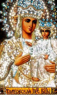 Lady Gaga Mary and Jesus gif ~ Jesus definitely doesn't have anything against bling or gays