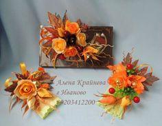 Gallery.ru / Фото #76 - Дарим подарки красиво - alena-vesna
