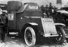 Armored car Austin of series 1 built by the British.
