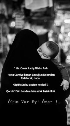 Allah Islam, Islamic Pictures, Real Love, Thing 1, Alhamdulillah, Islamic Quotes, Einstein, Letters, Words