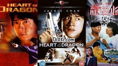 Heart of Dragon Film Action Jackie Chan Subtitle Indonesia TVXXi Jackie Chan, Action Film, Thriller, Comedy, Drama, Actors, Heart, Movie Posters, Film Poster