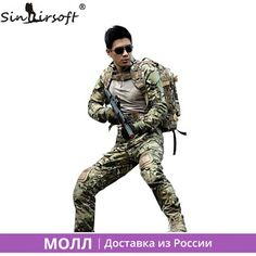 SINAIRSOFT Military Uniform Multicam Army Combat Shirt Uniform Tactical Pants With Knee Pads Camouflage Suit Hunting Clothes (32558938946)  SEE MORE  #SuperDeals