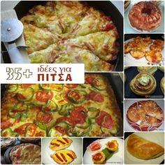 συνταγές για πίτσα
