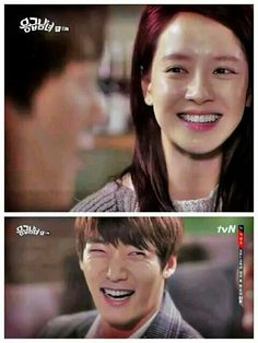 emergency couple emergency man and woman kdrama cute couple love happy