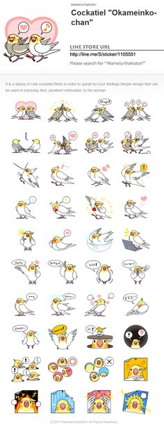 """I made LINE sticker! It is a stamp of cute Cockatiel.  Cockatiel """"Okameinko-chan""""  It is a stamp of cute cockatiel.Birds in order to speak for your feelings.Simple design that can be used in everyday.Bird, parakeet enthusiast, to the woman.  LINE STORE URL http://line.me/S/sticker/1105551  Please search for """"MamelurihaKotori"""""""