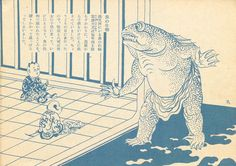 Illustrations by Niō Mizushima for a Japanese edition of 'Journey to the West' (c. 1950)