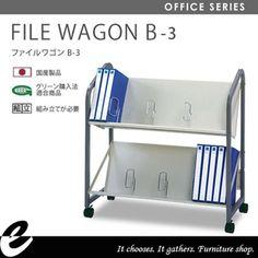 【送料無料】【ファイルワゴンB-3】ファイルワゴンワゴン書類棚ファイル置きオフィス家具ファイル整理キャスター付国産