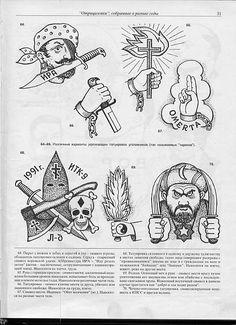 3a77fbcf4c4df Russian Prison Tattoos, Russian Criminal Tattoo, Russian Tattoo, Blackwork,  Mafia, Drawing