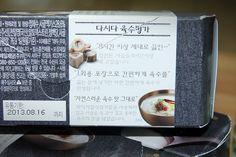 [장비리뷰] CJ 제일제당 아웃도어식품 3종세트 ( CJ OUTDOOR FOOD ) : 네이버 블로그