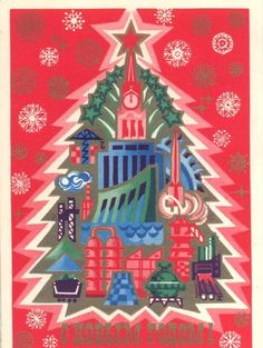 vintage everyday engrossing soviet space themed holiday cards soviet union christmas traditions
